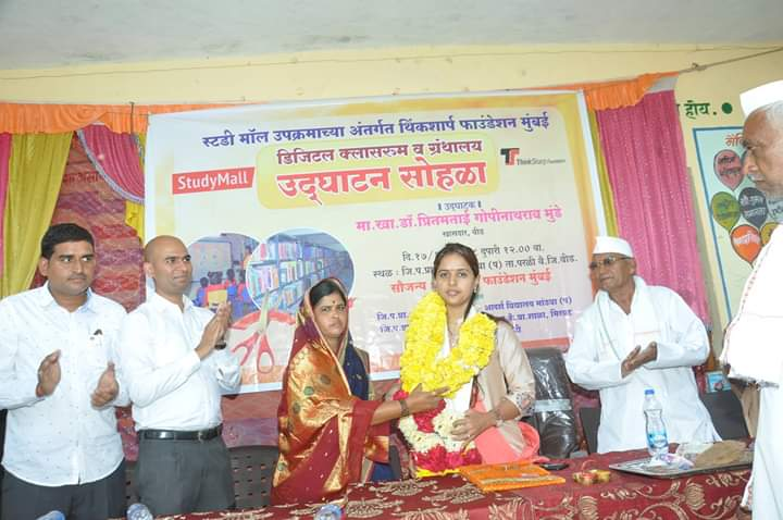 21st and 22nd StudyMall launched at Village Mandwa, District Beed
